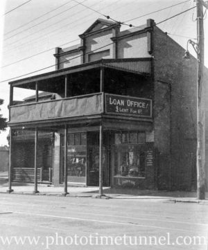 Loan office building, possibly Hamilton (Newcastle, NSW). circa 1930s.