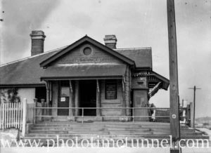 Adamstown Post Office, (Newcastle, NSW) circa 1940s.