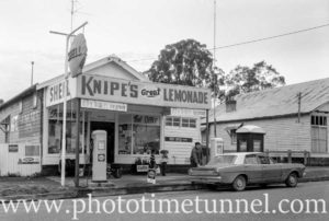 General store and petrol station at Paxton, Hunter Valley, NSW, 1970.
