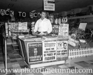 Poole's newsagency, Adamstown, Newcastle, NSW, in the 1960s. (5)