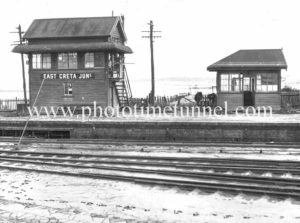 East Greta Junction signal box, South Maitland Railways, after flooding.