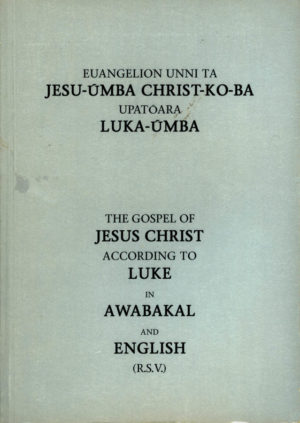 The Gospel of St Luke in English and Awabakal  (Indigenous Australian) (secondhand book)