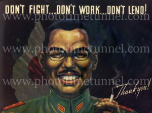 """Don't fight, don't work, don't lend"": Australian World War 2 propaganda poster from Man magazine"