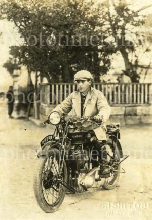 Young Japanese man on a New Hudson motorcycle, circa 1936.