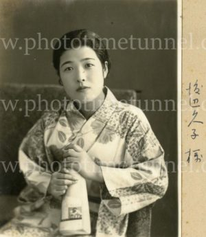 Young Japanese woman, circa 1936.