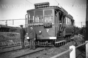 Tram at St Kilda, Victoria, 16-8-1947.