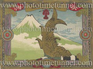 Vintage Japanese label, fish and Mount Fuji.