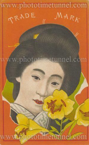 Vintage Japanese label, woman on orange background.