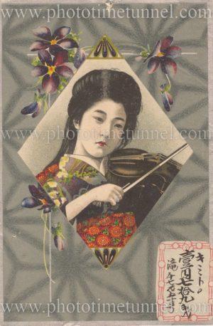 Vintage Japanese label, woman violinist.